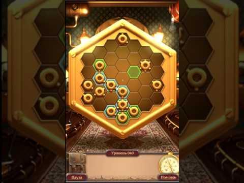 100 Doors Challenge 2 level 40