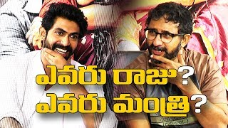 Rana's Boxing Match with Teja | Special Interview