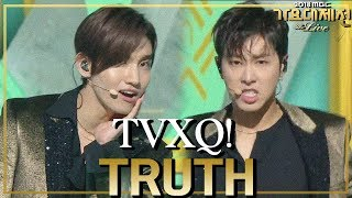[HOT]  TVXQ! - Truth , 동방신기 - Truth
