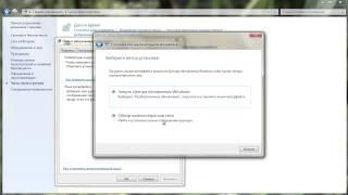 Как изменить язык Windows?