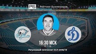 Прогноз и ставка Александра Кожевникова: «Барыс» – «Динамо»
