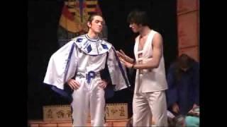 Pharaoh Song - Song of the King