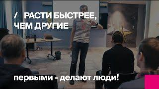Первый Бит - отзывы сотрудников. Слёт руководителей отделов внедрения в Ереване
