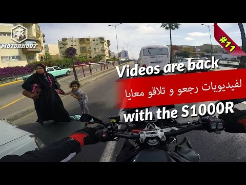 Motovlog #11 | The videos are back, announcement and little ride in Casablanca 💯