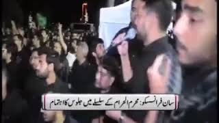 Azmat Aziz gill Dunya news Usa  10 muharm