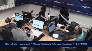 Непростые польско-украинские отношения. Нацвопрос. 14.07.2018