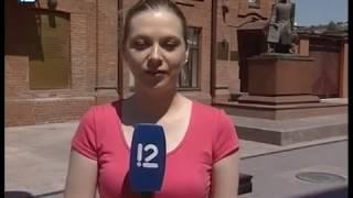 Пропавшую голову последнего казахского хана ищут в Омске
