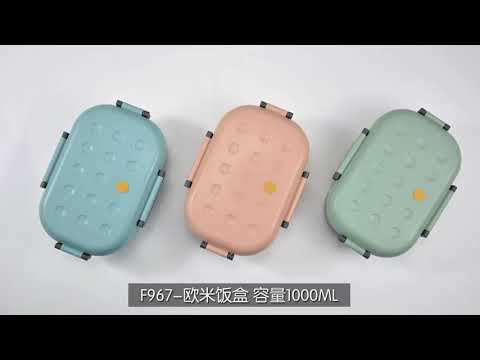 Ланч бокс Dots 1000 мл розовый (DS-30822) Video #1