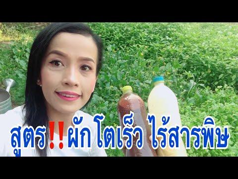 ขี้ผึ้งจากประเทศไทยสำหรับซื้อโรคสะเก็ดเงิน