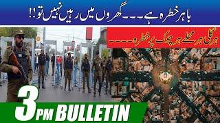 3pm News Bulletin   17 July 2021   City 41