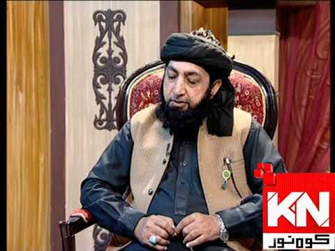 istakhara 22 November 2019 | Kohenoor News Pakistan