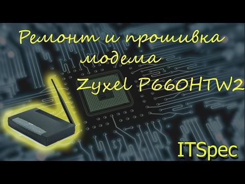 Zyxel P660HTW2. Ремонт и прошивка роутера своими руками.