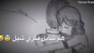 حمدان البلوشي - واحشني ( حصرياً ) 2018 تحميل MP3