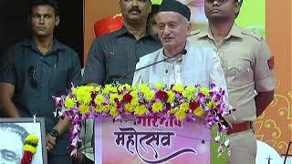 Governor inaugurates Goregaon Festival;?>