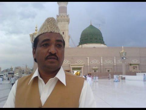 Aey Sabz Gunmbad Waley