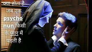 Bad Sister (2016) Movie Explained in Hindi | Hollywood Legend