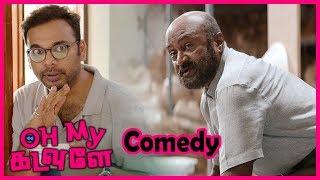 Oh My Kadavule Comedy Scenes | Ashok Selvan | Sha Ra | Vijay Sethupathi | Ramesh Thilak | Ritika