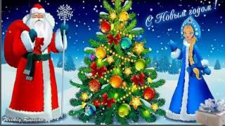 ❉ ЕЛОЧКА песня ❆ Елочка елка лесной аромат ❆ Детские Новогодние песни