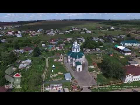 Церковь село кигбаево на