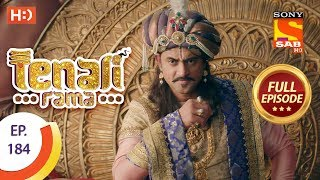 Tenali Rama - Ep 184 - Full Episode - 21st March, 2018