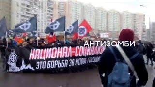 Как русские нацисты искали в Украине фашизм - Антизомби