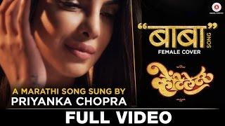 Baba (Female Cover) - Mp3 | Sung By Priyanka Chopra | Ventilator | Rajesh Mapuskar