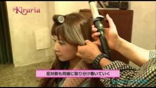 《モテ髪アレンジ》5分で出来るふんわりカール♪ - YouTube