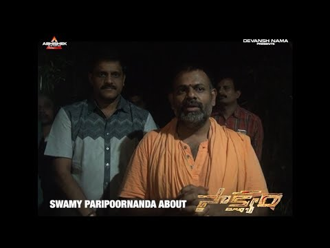swamy-paripoornananda-about-the-movie-sakshyam