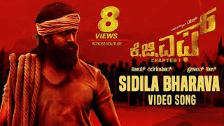 Sidila Bharava Full Video Song | KGF Kannada Movie | Yash | Prashanth Neel | Hombale|KGF Video Songs