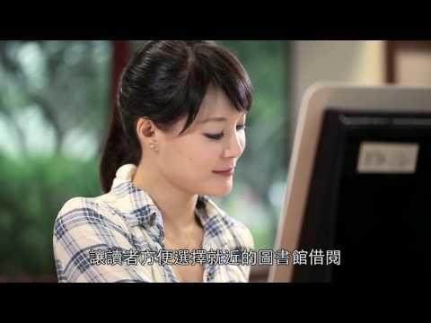 ‧市立図書館動画による紹介--中国語