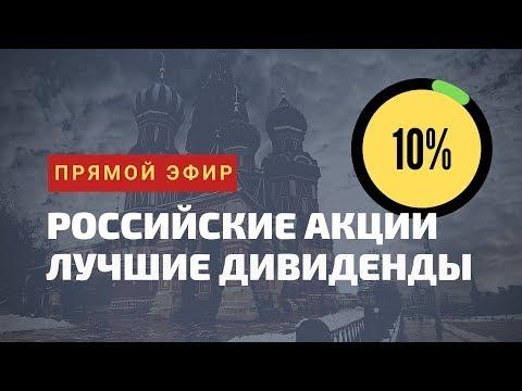Лучшие брокеры санкт петербурга