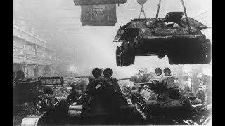 Гонка вооружений СССР и Германии в 20-30г XX века