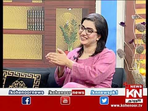 Good Morning With Dr Ejaz Waris 15 February 2021 | Kohenoor News Pakistan