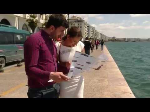 Video of Grekomania - Греция на ладони