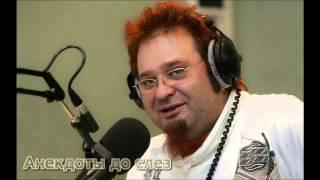 Роман Трахтенберг. Избранные Анекдоты - Выпуск 11