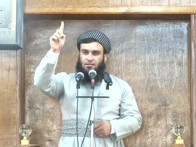 وانەی (التوحيد13 م.علي خان )
