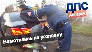 Жёсткий БЕСПРЕДЕЛ ДПС Мусора получили по СОПЛЯМ