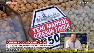 В.В.Жириновский  о гибели су 24 турция сбила