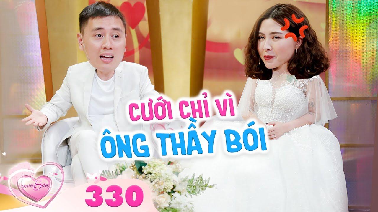 Vợ Chồng Son | Tập 330 FULL: Bố mẹ Cam Cam chia sẻ những khúc mắc khi sống thử trước khi cưới