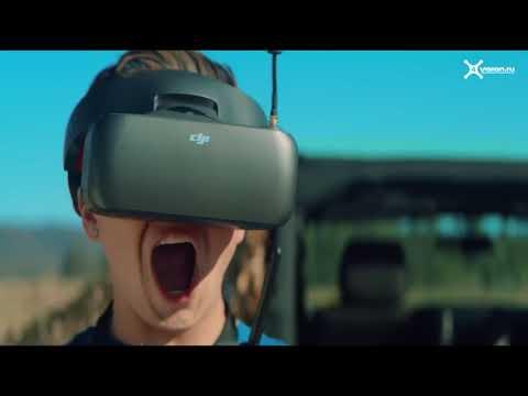 Очки виртуальной реальности DJI Goggles Racing Edition Combo черный - Видео