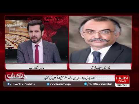 Barri Baat with Adil Shahzeb – 12th June 2019