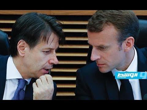 فيديو بوابة الوسط | كونتي: سأتحدث مع ماكرون بشأن مؤتمر باليرمو حول ليبيا
