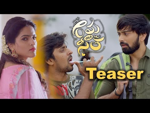 rama-chakkani-seetha-movie-teaser
