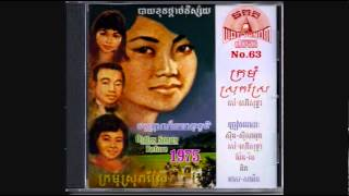 MP CD No. 63 Various Khmer Artists Collection