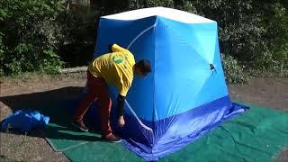 Палатка для зимней рыбалки Стэк Куб 3 трехслойная Long