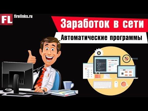 Forex без капитала