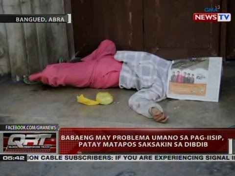 Kung paano dagdagan ang laki ng suso nang walang surgery 1-2