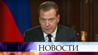 Дмитрий Медведев подписал концепцию подготовки спортивного резерва до 2025 года.