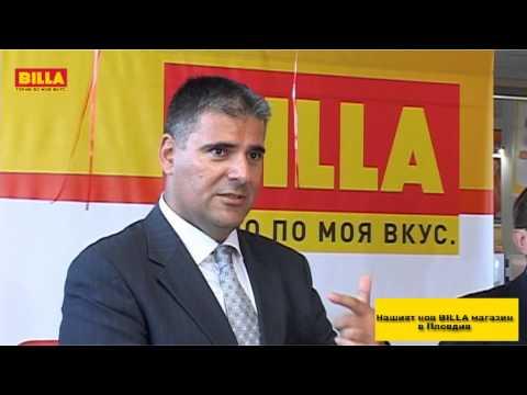 BILLA Bulgaria store innovative opening in Plovdiv