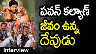 Stunt Masters Ram Lakshman about Pawan Kalyan || Telugu Popular TV